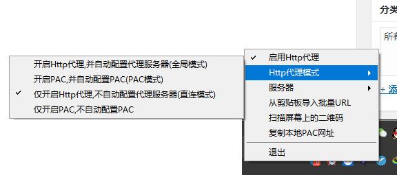 《[原创]IDM使用V2Ray代理后无法下载YouTube视频文件,以及TeamViewer连接不上的 问题解决方案》
