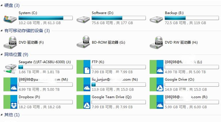 《推荐一个网盘的大神器RaiDrive,它可以将你的OneDrive,Google云,FTP 等等,全部映射成你本地磁盘》