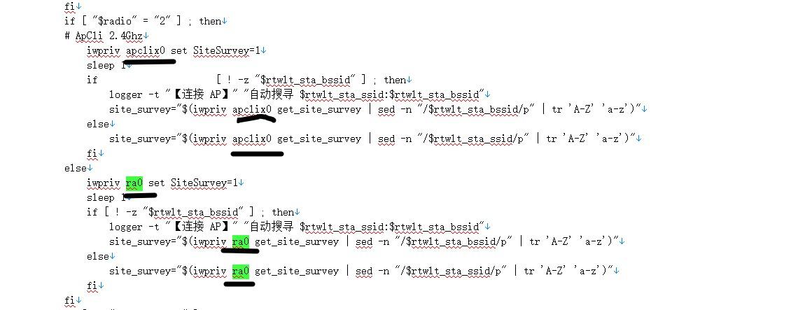 《解决K2P使用Hiboy 老毛子固件 自动切换中继脚本 无法找到上级路由的问题-无敌蹭网神器》