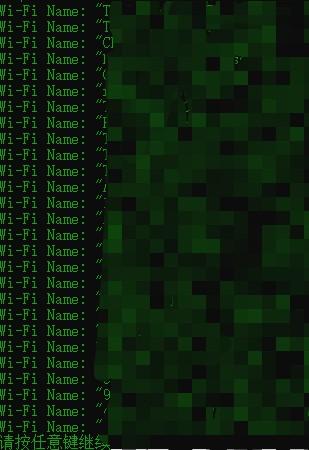 《如何查看你的电脑之前连接过的WiFi密码的方法,自动批处理脚本,请食用》