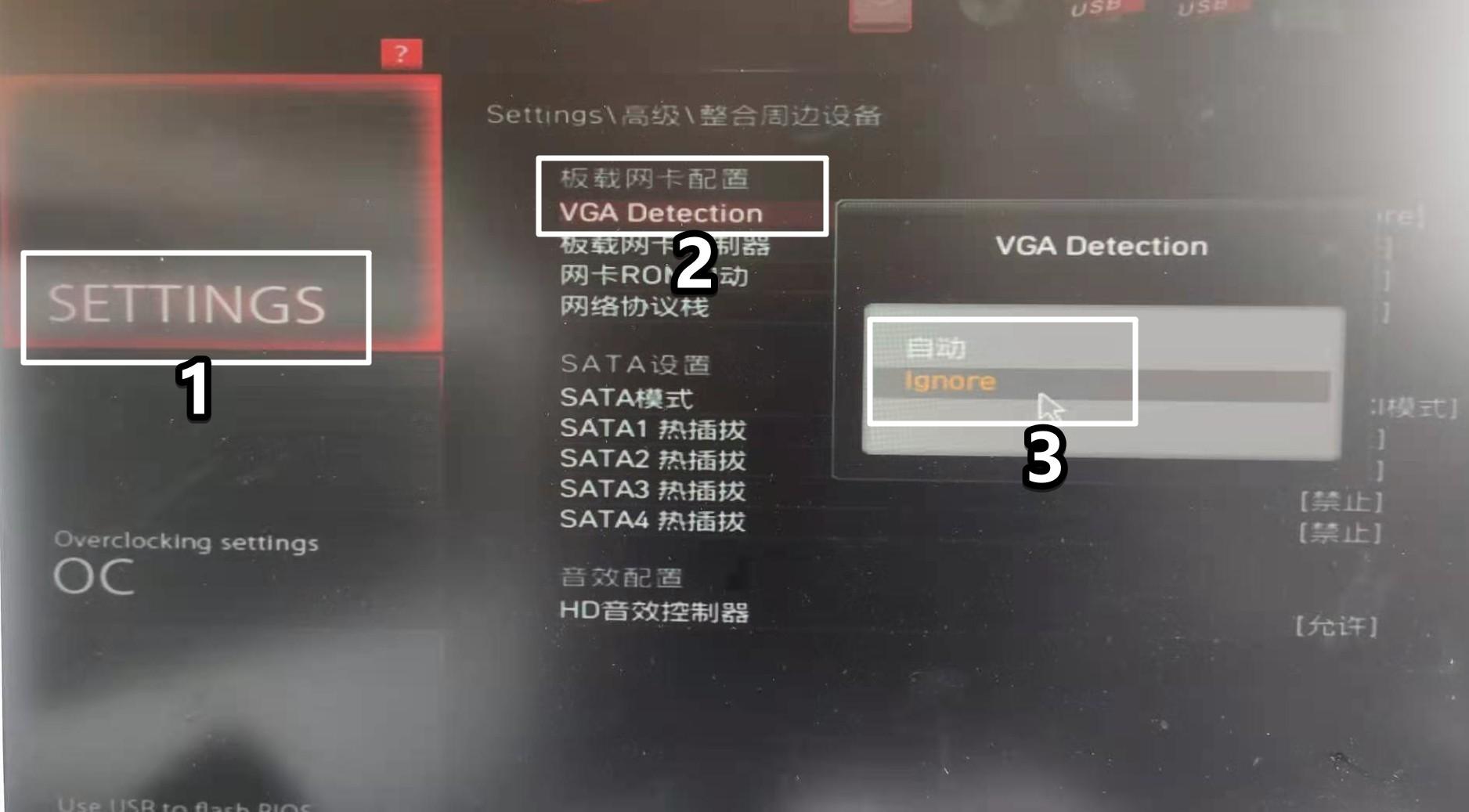 《微星(MSI)B450M MORTAR MAX迫击炮 主板 设置成 无显卡 启动系统的方法(独显 核显 都没有),其它主板也应该有类似功能》